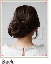 自分でできる髪型 ロングヘアのお団子アップスタイル2-2-1
