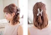 自分でできる髪型 ミディアムヘアハーフアップスタイル1-2