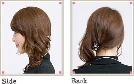 自分でできる髪型 ミディアムヘアねじるハーフアップスタイル3-4-1