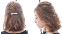 自分でできる髪型 ミディアムヘアねじるハーフアップスタイル2-8-1