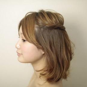 自分でできる髪型 ミディアムヘアねじるハーフアップスタイル2-3-2