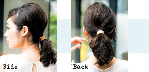 自分でできる髪型 ミディアムヘアポニーテールアップスタイル3-1-2