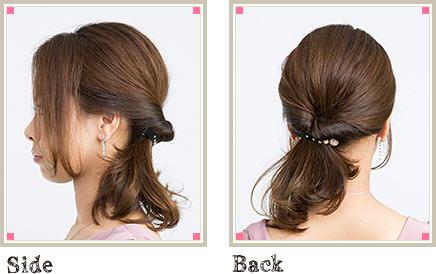 自分でできる髪型 ミディアムヘアポニーテールアップスタイル3-9-2