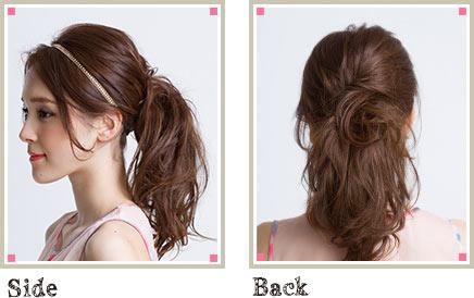 自分でできる髪型 セミロングヘアのミドルポニーアップスタイル3-5-2