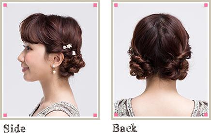 自分でできる髪型 セミロングヘアのお団子ベースのアップスタイル4-3-2