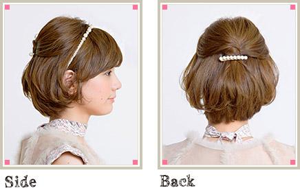 自分でできる髪型 ショート・ボブヘアねじるハーフアップアレンジ1-1-2