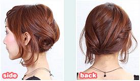 自分でできる髪型 ショート・ボブヘアねじるハーフアップアレンジ1-6-2