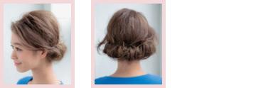 自分でできる髪型 ショートヘアねじるアップスタイル1-2