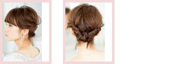 自分でできる髪型 ショートヘアねじるアップスタイル3-2