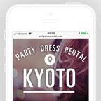 ピン付の地図で探す京都のパーティードレスレンタルショップのアイキャッチ