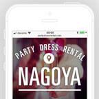 ピン付の地図で探す名古屋のパーティードレスレンタルショップのアイキャッチ