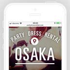 ピン付の地図で探す大阪のパーティードレスレンタルショップのアイキャッチ