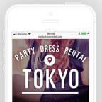 ピン付の地図で探す東京のパーティードレスレンタルショップのアイキャッチ