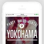 ピン付の地図で探す横浜のパーティードレスレンタルショップのアイキャッチ