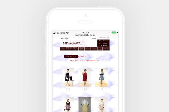 五条エリアのレンタルドレスミヤ川貸衣裳店のサイトイメージ