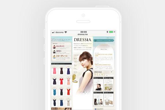 栄エリアのレンタルドレスDRESSIA(ドレシア)栄セントラルパーク店のサイトイメージ