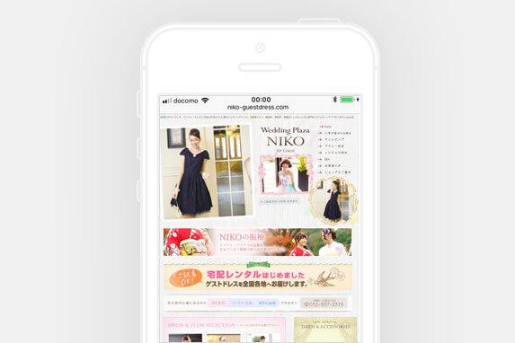 久屋大通エリアのレンタルドレスWedding Plaza NIKO for guest(ウェディングプラザ 二幸)のサイトイメージ