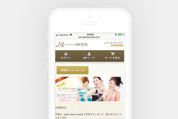 大阪市内のレンタルドレスPARTY DRESS MODA(パーティードレスモーダ)のサイトイメージ
