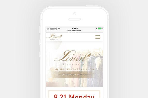 梅田のレンタルドレスLovin(ラヴィン)のサイトイメージ
