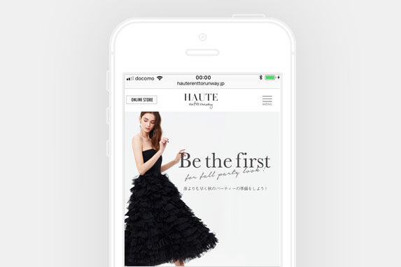 東京都内のレンタルドレス HAUTE rent to runway(オート レント・トゥ・ランウェイ)のサイトイメージ