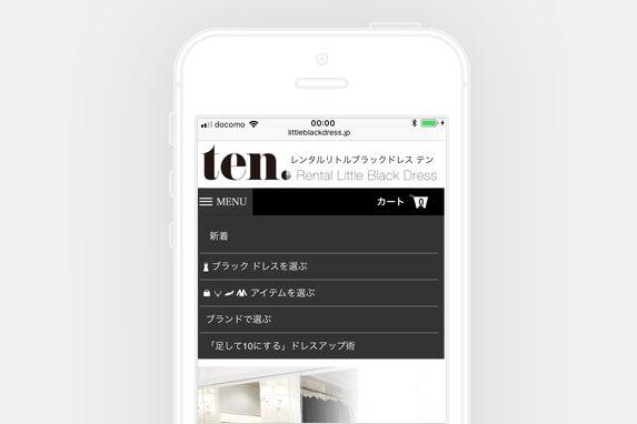 青山エリアのレンタルドレスRental Little Black Dress ten.(レンタルリトルブラックドレス テン)のサイトイメージ