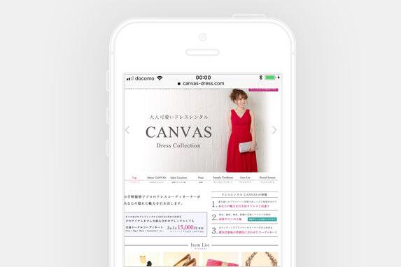 丸の内・銀座・新橋・舞浜エリアのレンタルドレスCANVAS(キャンバス)のサイトイメージ