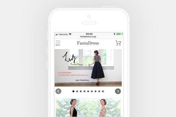 江東区豊洲エリアのレンタルドレスFantaDress(ファンタドレス)のサイトイメージ