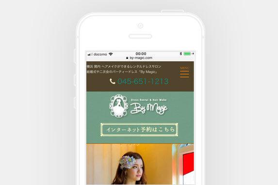 日本大通りエリアのレンタルドレスBy Magic(バイ マジック)のサイトイメージ