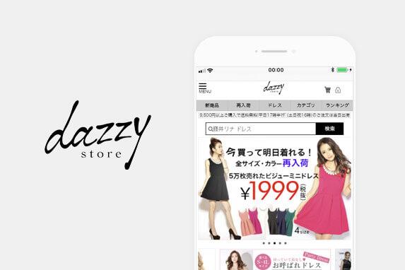 dazzystore(デイジーストア) のサイトイメージ