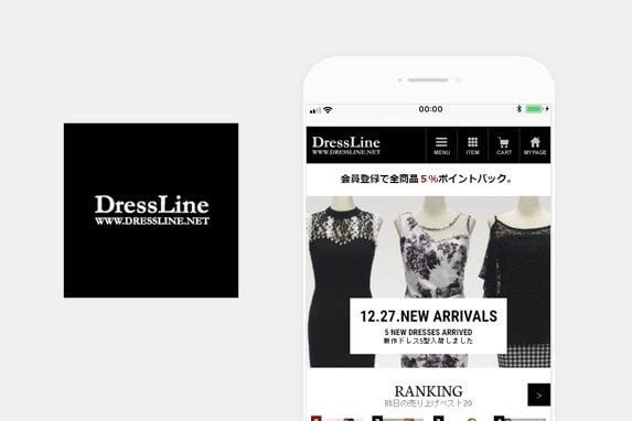 DressLine(ドレスライン)のサイトイメージ