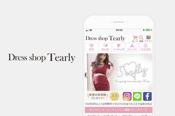 Tearly(ティアリー)のサイトイメージ