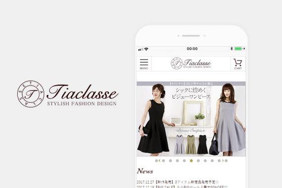 tiaclasse(ティアクラッセ)のサイトイメージ