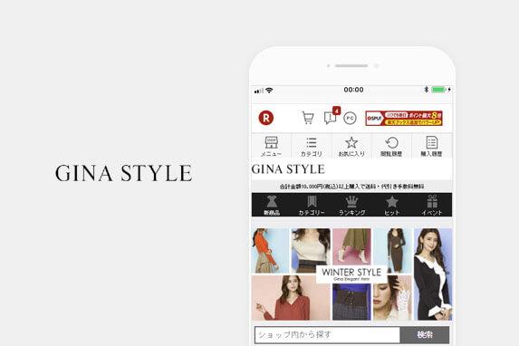 GINA STYLE(ジーナスタイル)のサイトイメージ