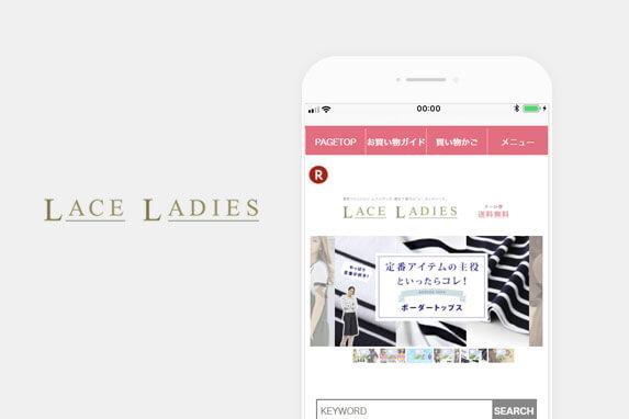 Lace Ladies(レースレディース)のサイトイメージ