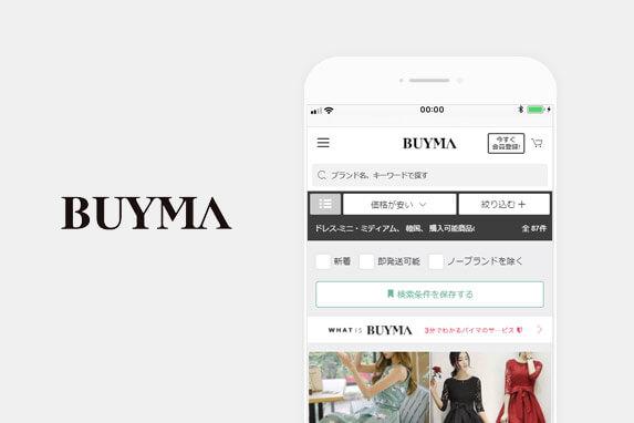 BUYMA(バイマ)のサイトイメージ