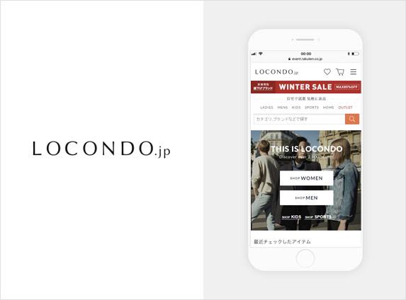 試着サービスのあるパーティードレス通販サイトLOCONDOのサイトイメージ