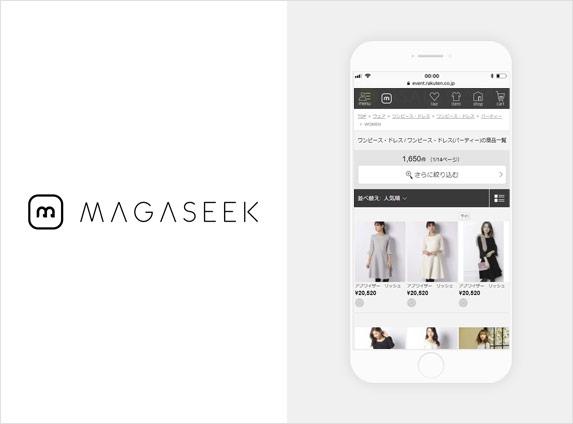 試着サービスのあるMAGASEEK(マガシーク)のサイトイメージ