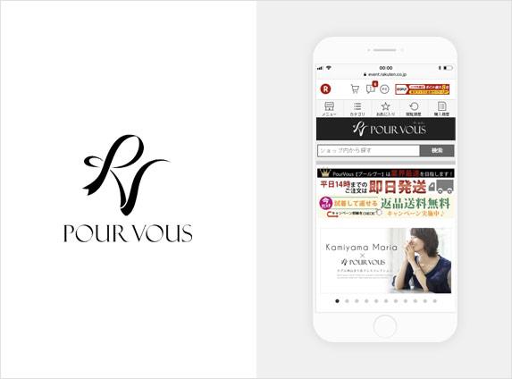 試着サービスのあるパーティードレス通販サイトPourVous(プールヴー)のサイトイメージ