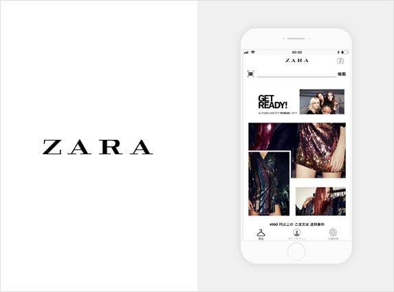 試着サービスのあるパーティードレス通販サイトZARAのサイトイメージ