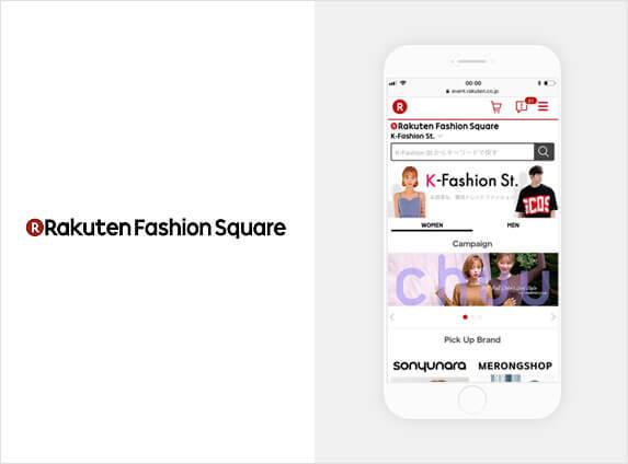 Rファッションスクエアのサイトイメージ
