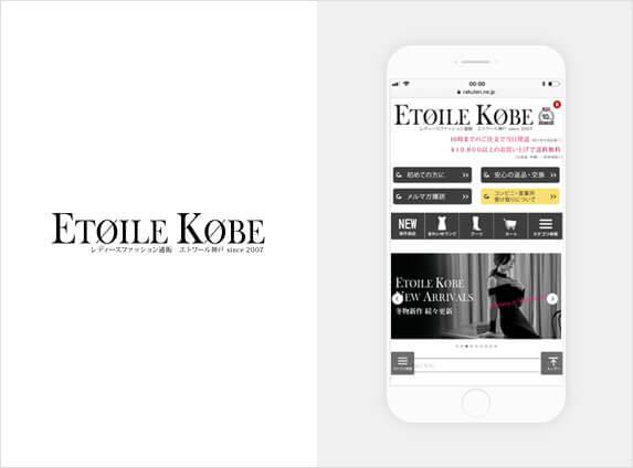 エトワール神戸のサイトイメージ