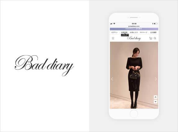 BAD DIARY(バッドダイアリー)のサイトイメージ