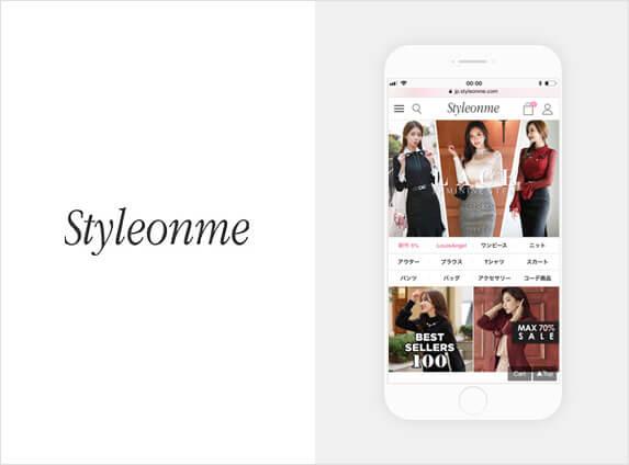 Styleonme(スタイルオンミ)のサイトイメージ
