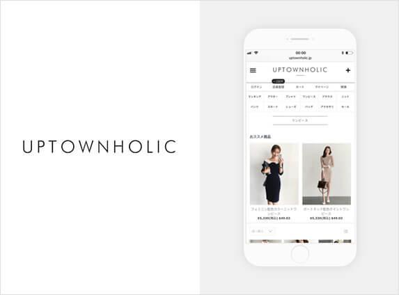 UPTOWNHOLIC(アップタウンホリック)のサイトイメージ