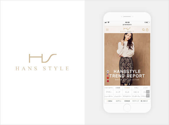 HANS STYLE(ハンススタイル)のサイトイメージ