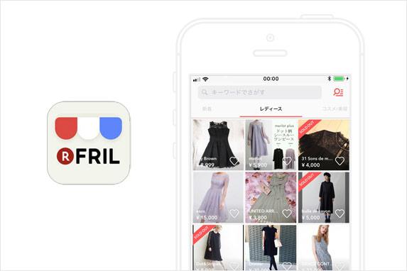 FRIL(フリル)のアプリイメージ