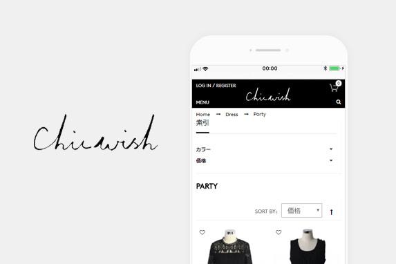 Chicwish(シックウィッシュ)のサイトイメージ