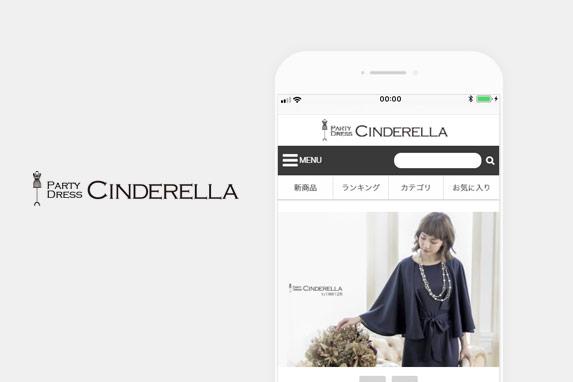 CINDERELLA(シンデレラ)のサイトイメージ