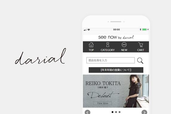 darial(ダリアル) のサイトイメージ