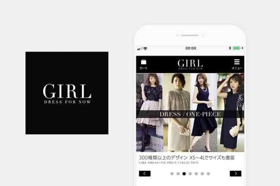 GIRL(ガール)のサイトイメージ